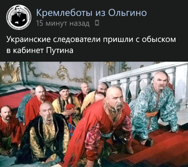 http://sites.wrk.ru/cache/sites/com/li/livejournal/pics/ic/korzukhin/79348605/34395/640x640/34395_600.png