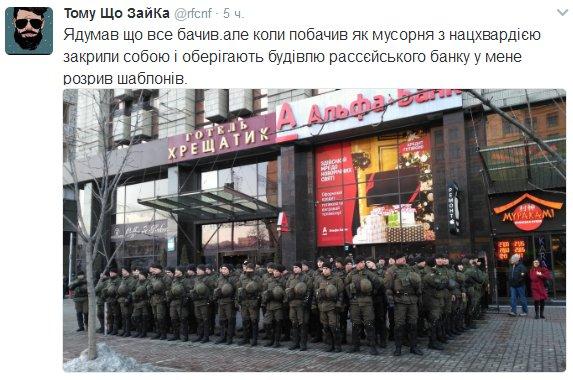 http://sites.wrk.ru/cache/sites/me/vk/vk/pp/c636923/v636923230/2cba5/640x640/Hg39qqkhUD4.jpg