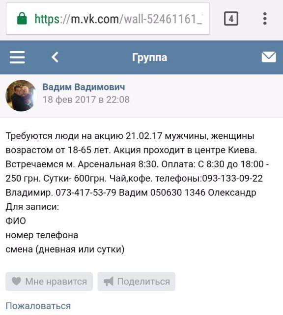 http://sites.wrk.ru/cache/sites/ru/ra/radikal/s019/i616/1702/77/640x640/59fefa196f72.jpg