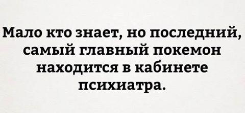 http://sites.wrk.ru/cache/sites/ru/ra/radikal/s019/i632/1610/eb/640x640/a69d9cc46116.jpg