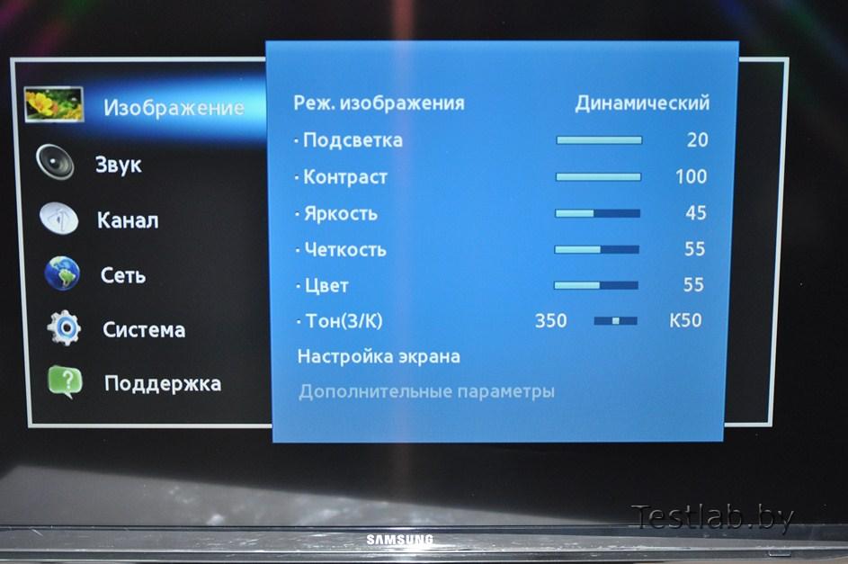 Как на телевизоре самсунг сделать изображение на весь экран 16