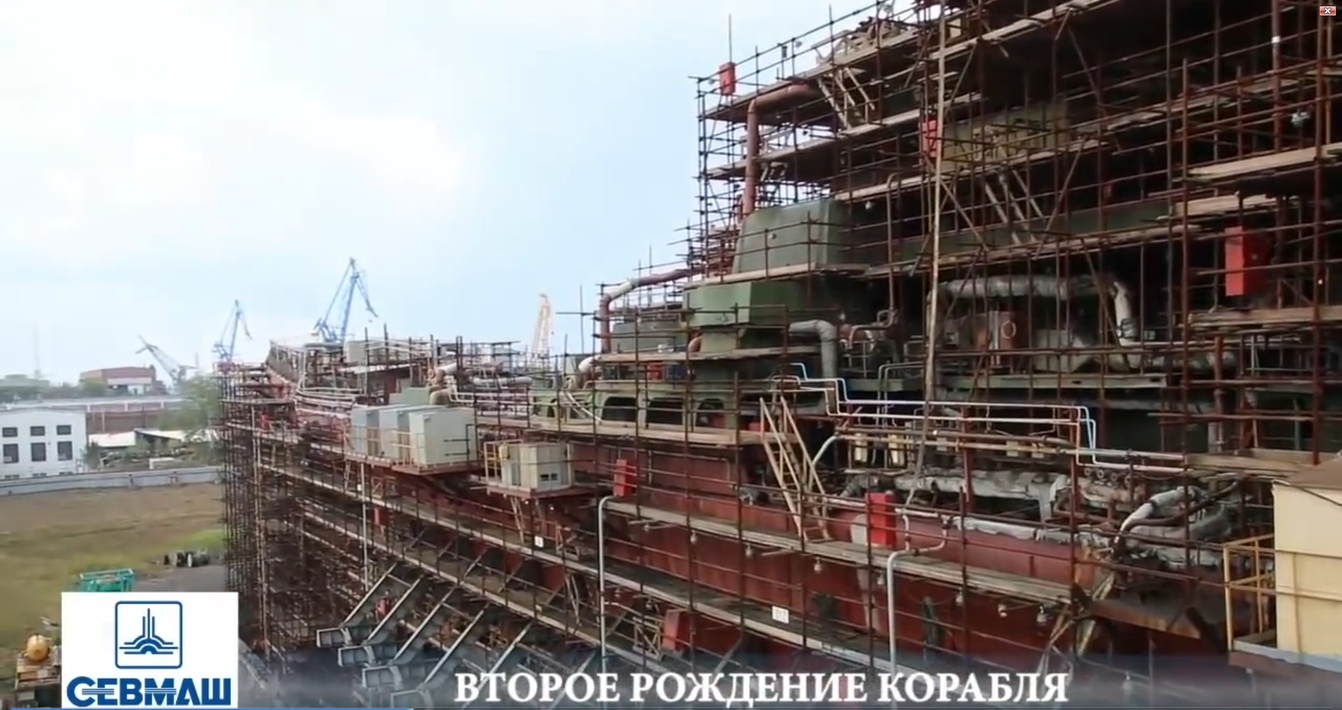Upgraded Kirov class: Project 11442 [Admiral Nakhimov] - Page 13 1144