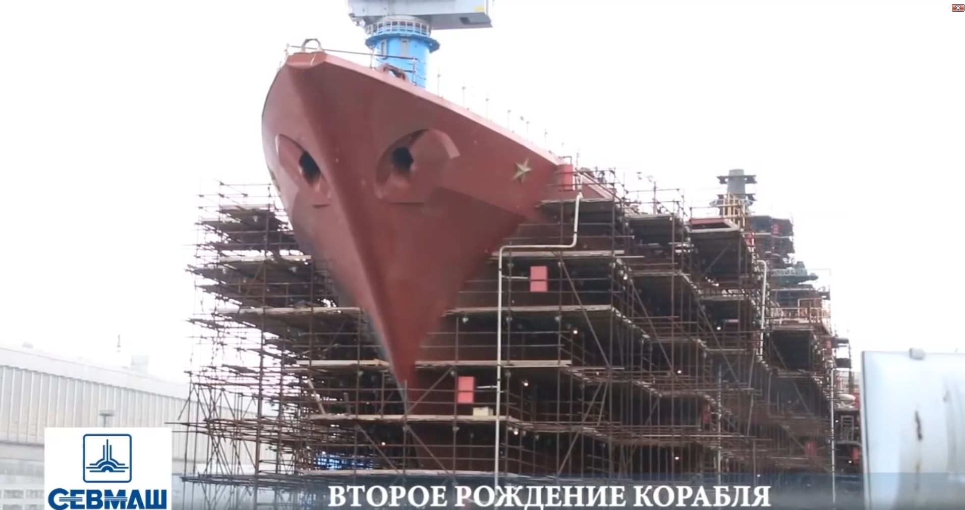Upgraded Kirov class: Project 11442 [Admiral Nakhimov] - Page 13 1144hjh
