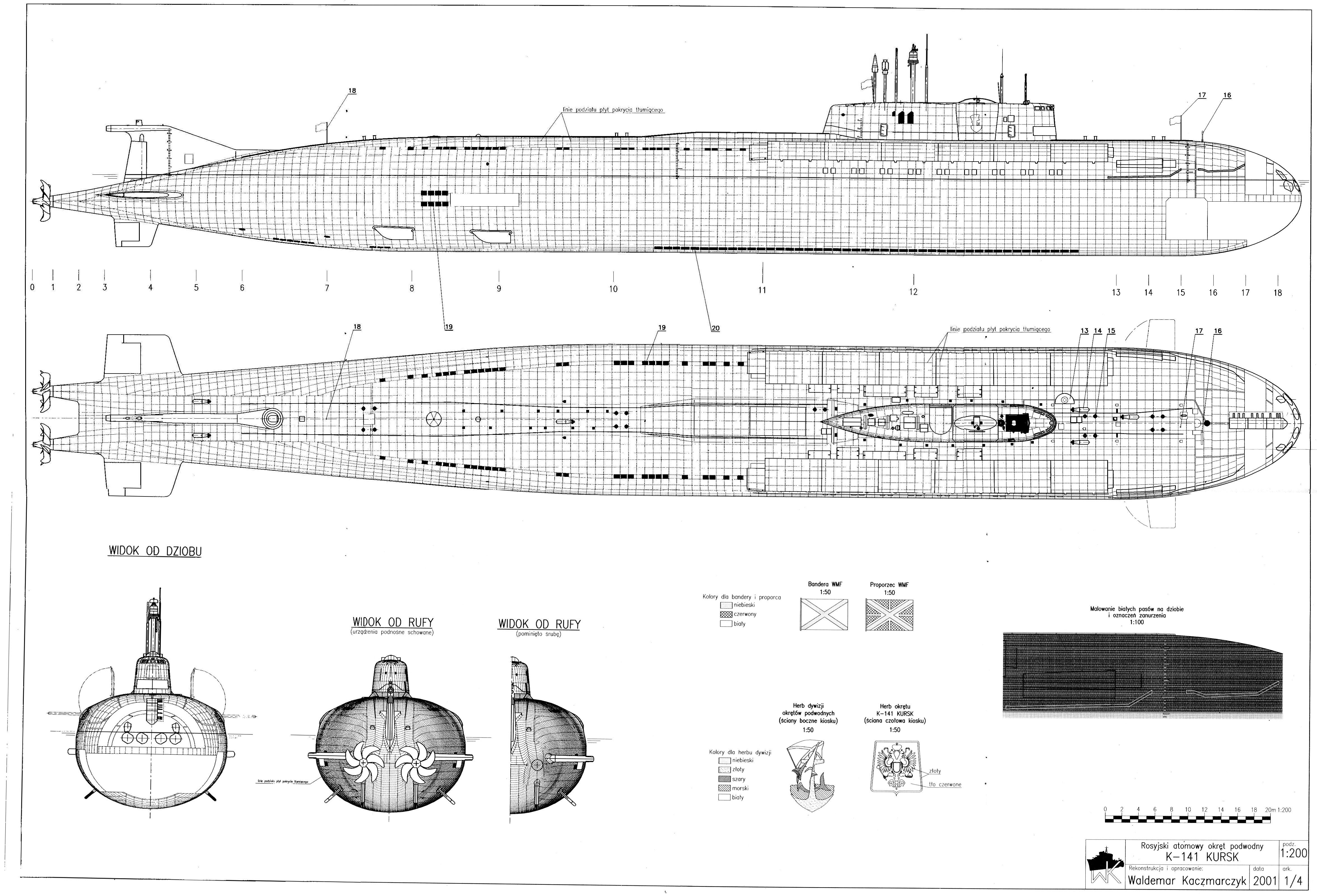 подводные лодки россии схемы