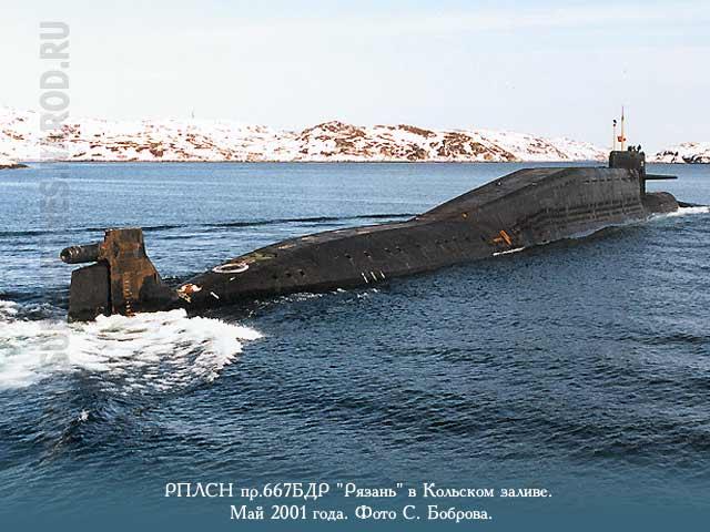 подводная лодка спасла