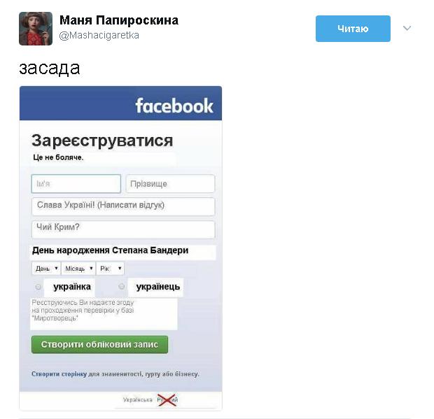 https://www.balancer.ru/cache/sites/com/im/imgur/i/640x640/P64NEL0.png