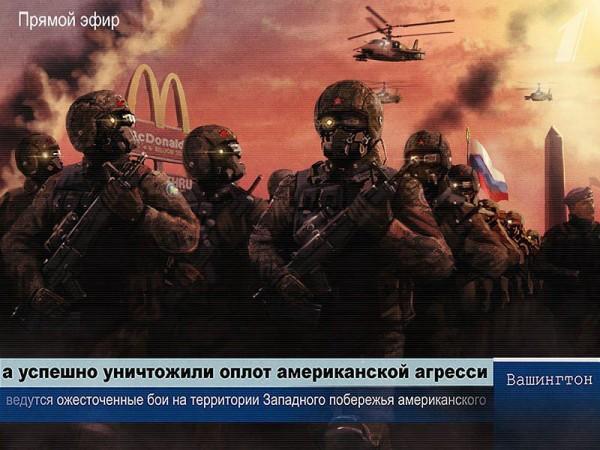 http://www.balancer.ru/cache/sites/com/li/livejournal/pics/ic/odinostanus/72499250/1028/640x640/1028_600.jpg