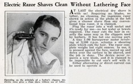 Картинки по запросу 1931 - В США началось производство первых электрических бритв.
