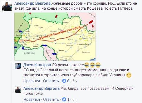 http://sites.wrk.ru/cache/sites/com/tw/twimg/pbs/media/640x640/C6H0lp7U0AAV8V1.jpg