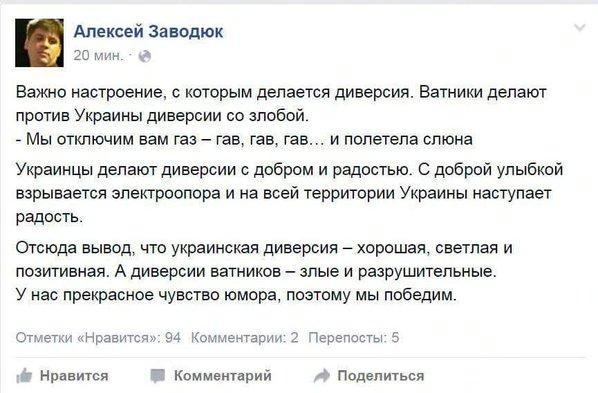 http://www.balancer.ru/cache/sites/com/tw/twimg/pbs/media/640x640/CUbR9-2XAAAtADv.jpg
