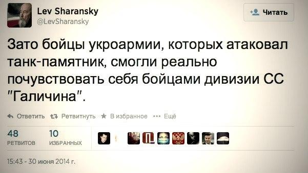 http://www.balancer.ru/cache/sites/me/vk/vk/cs618125/v618125331/af4b/640x640/qG88l8slBts.jpg
