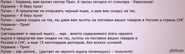 http://www.balancer.ru/cache/sites/me/vk/vk/cs618516/v618516651/30f2/640x/bH3sCsfm4ro.jpg