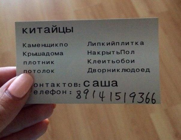 http://www.balancer.ru/cache/sites/me/vk/vk/pp/c636730/v636730408/6518/640x640/cdtuTsLOpQQ.jpg