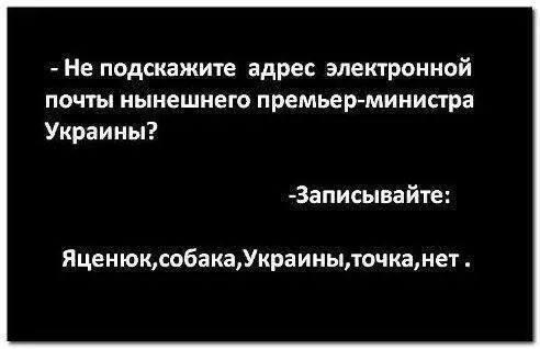http://www.balancer.ru/cache/sites/net/fb/fbcdn/xx/scontent-b/hphotos-prn1/t1.0-9/640x/10264466_557532604366460_7721918541114048532_n.jpg