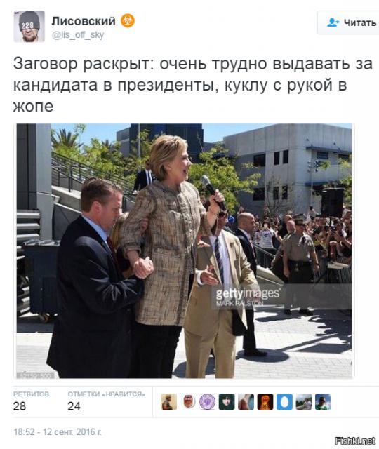 http://www.balancer.ru/cache/sites/net/fi/fishki/upload/users/2016/09/13/375993/640x640/5f9e711d2ce6b52d77d193c1d6a799fe.png