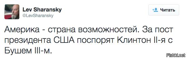 http://www.balancer.ru/cache/sites/net/fi/fishki/upload/users/508624/201504/14/640x640/4f61657441a1df997c0ac193875122c2.png