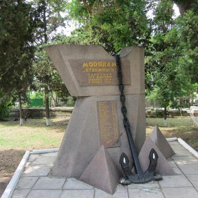 """Attēlu rezultāti vaicājumam """"каржавин гибель отважного"""""""