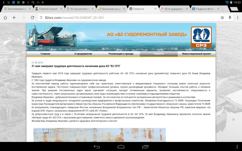 https://www.balancer.ru/cache/sites/ru/ra/radikal/a/a32/1810/d1/800x600/9e4bea46c21d.png