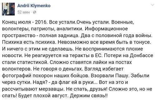 http://www.balancer.ru/cache/sites/ru/ya/yandex/img-fotki/get/52325/16351510.28/640x640/0_d9f52_520f11d0_L.jpg