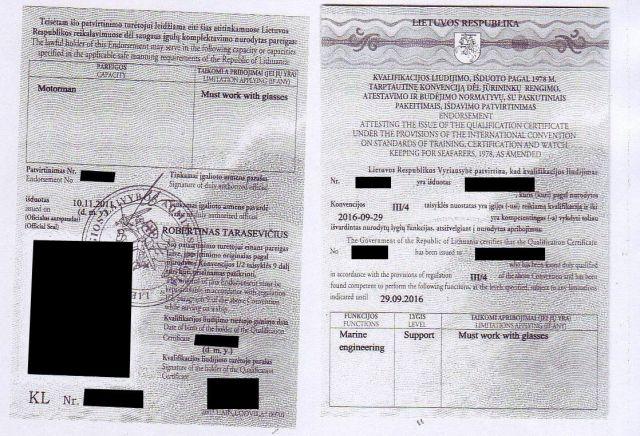 Рвется парень в капитаны Форумы balancer ru  Согласно конвенции все морские сертификаты выдаются сроком на 5 лет