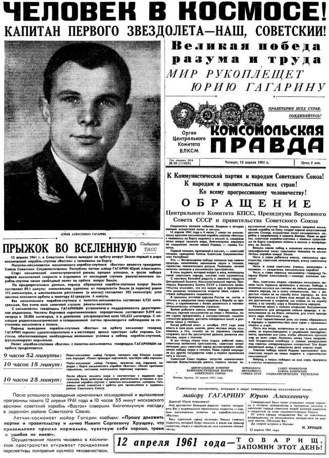 http://www.balancer.ru/cache/sites/s/l/slavyanskaya-kultura.ru/images/640x/6(139).jpg