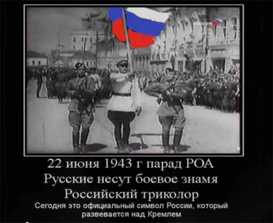 За сожжение флага РФ у Кремля россиянину светит тюрьма - Цензор.НЕТ 4176