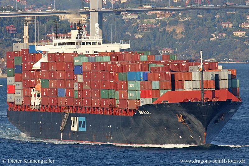 найти сети мостик современного контейнеровоза фото прочего