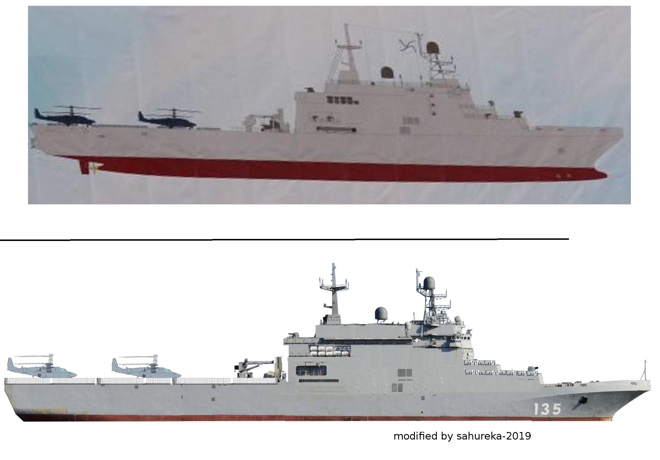 """Project 11711E: """"Ivan Gren"""" class - Page 23 OHrMy7K"""