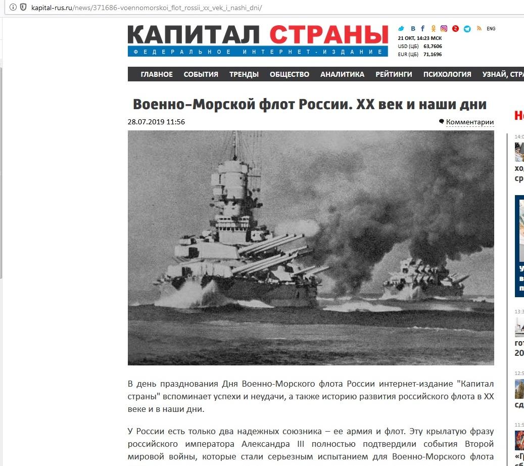 https://sites.wrk.ru/sites/com/us/userapi/sun9-57/c855728/v855728986/13480a/UCru8kJmifA.jpg