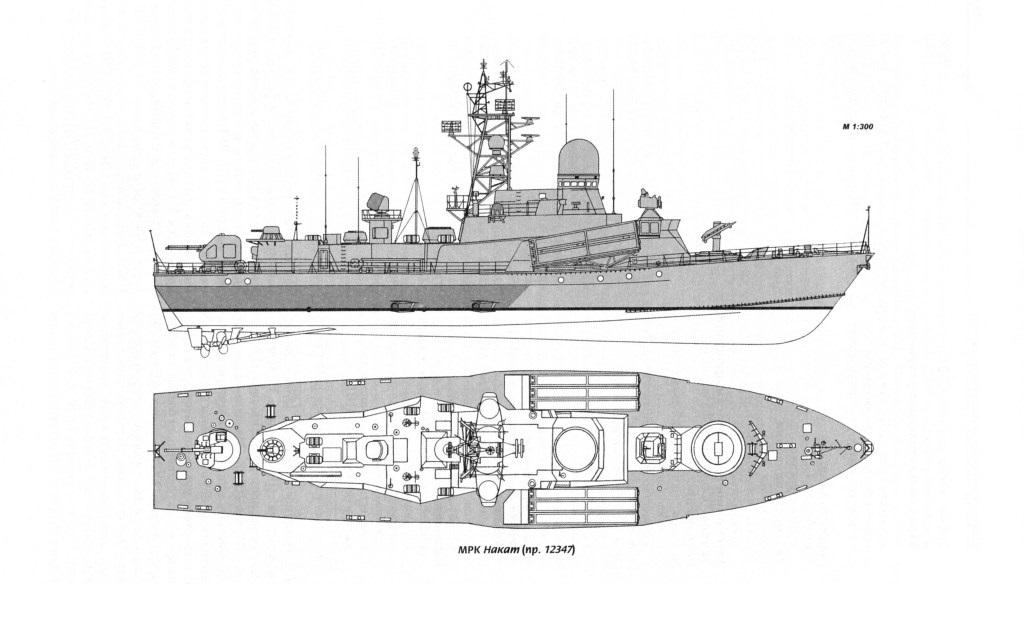 https://sites.wrk.ru/sites/dk/ww/ww2/new/navy/images/pr.12347.jpg