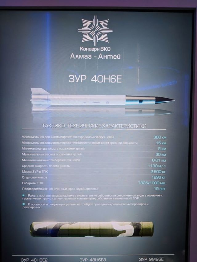 Poliment-Redut Naval Air Defense System - Page 4 9