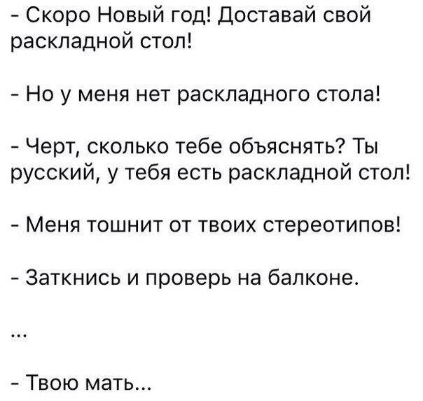 http://www.balancer.ru/sites/me/vk/vk/cs7066/c635100/v635100369/13fa8/F2q92GoxqWw.jpg