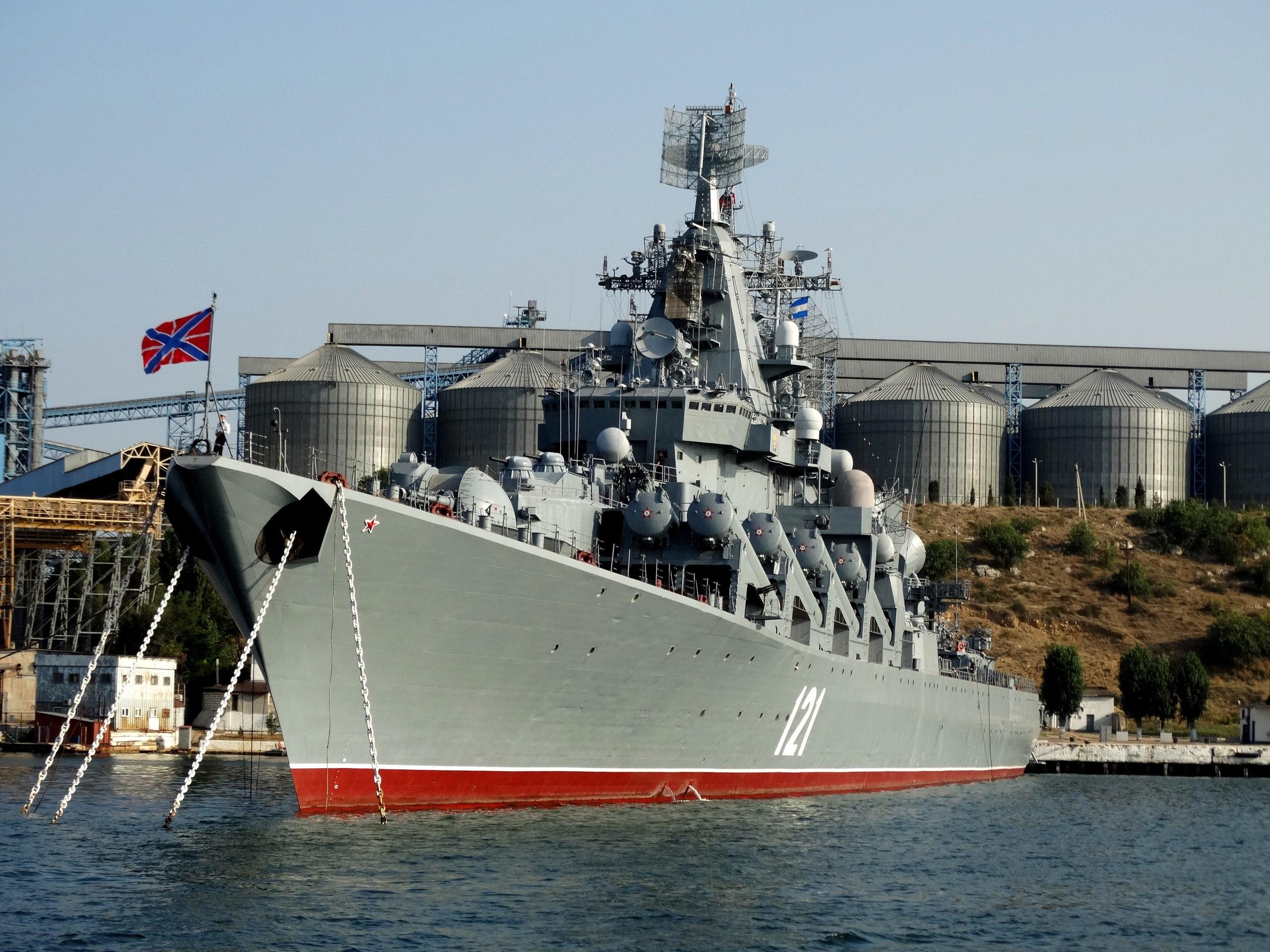 них украина крейсер фото теперь использует