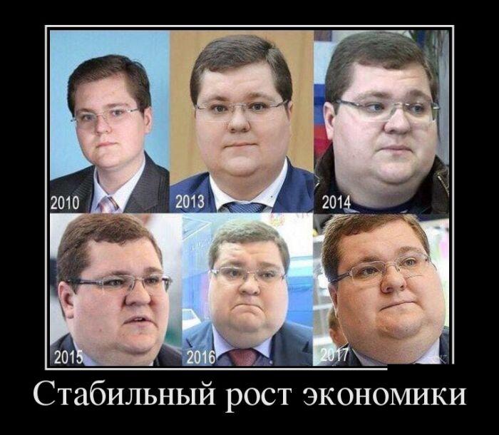 http://www.balancer.ru/sites/net/va/vasi/uploads/podbor/v41102/demotivf.jpg