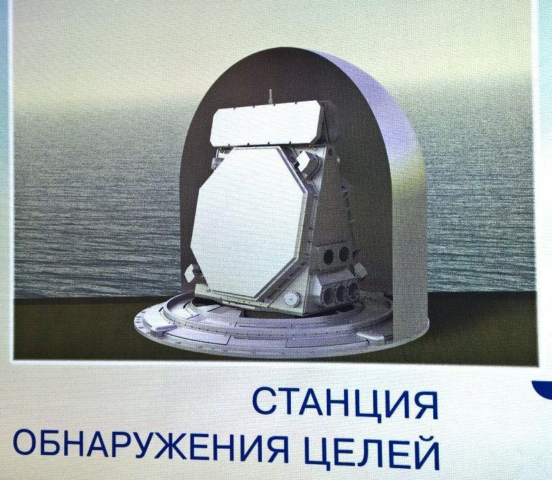 "Project 22800: ""Karakurt"" class missile ship - Page 18 08-4258486-zrak-pantsir-m-sots"