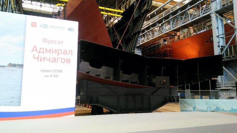 Project 22350: Admiral Sergei Gorshkov #2 - Page 12 Telemost_zakladki_spuska_stykovki_23-04-19_2