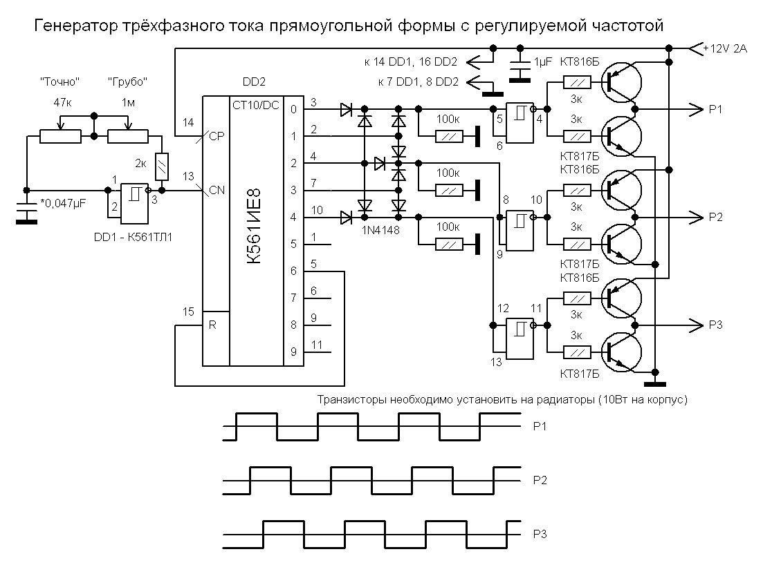 Lb11880 схема подключения двигателя с регулировкой