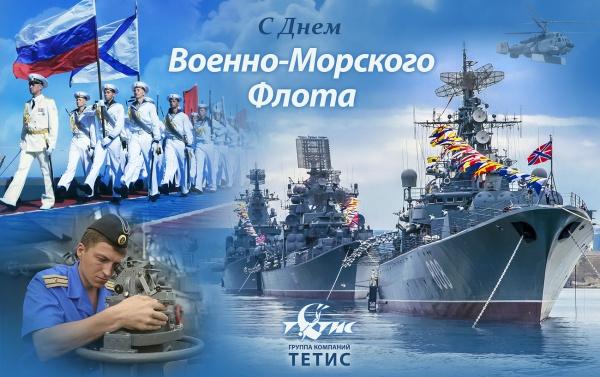 Поздравление по телефону на украине 594