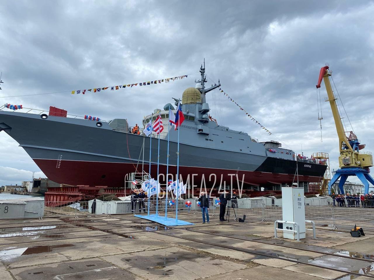 "Project 22800: ""Karakurt"" class missile ship #2 Photo_2021-09-21_10-49-54"