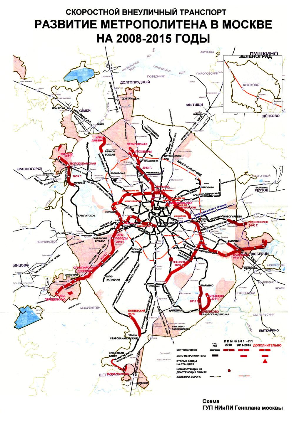 розовая ветка метро москвы схема