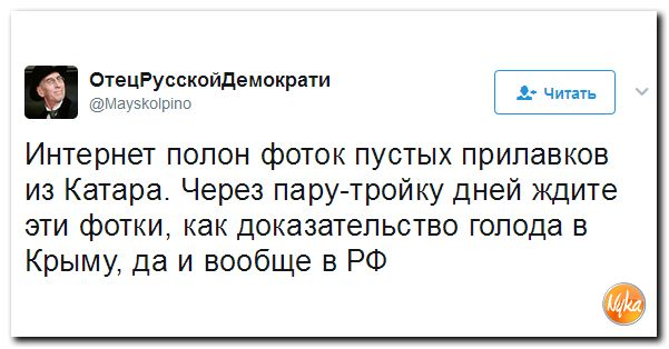 юмор 2017 скачать торрент - фото 4